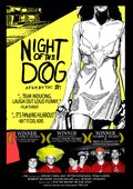 Night of the Dog 海报