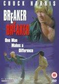 Breaker! Breaker! 海报