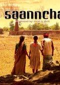 Saanncha 海报