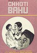 Chhoti Bahu 海报