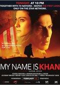 我的名字叫罕