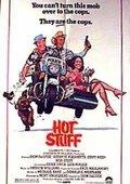 Hot Stuff 海报