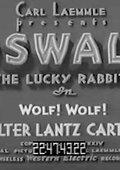 Wolf! Wolf! 海报