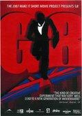 G8 海报