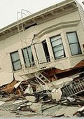 地震灾害和建筑结构防震设计