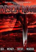 Desert Rose 海报