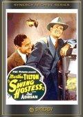 Swing Hostess 海报