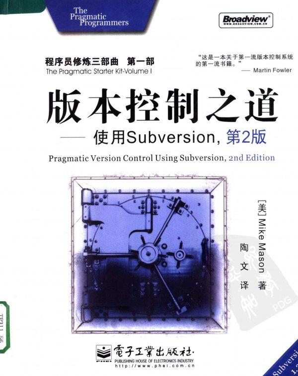 pdf Advanced Circuits for