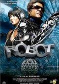 宝莱坞机器人之恋 海报