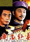 南昌起义 海报
