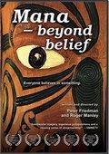 Mana: Beyond Belief 海报