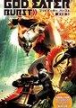 噬神者:爆裂