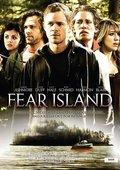 恐惧岛 海报