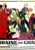 La marraine de Charley 海报