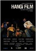 Hangi Film 海报