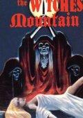 El Monte de las brujas 海报