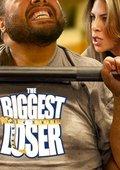 减肥达人 第九季 海报