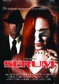 Serum 海报