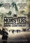 怪兽:黑暗大陆 海报