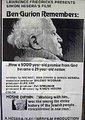 Ben Gurion Remembers