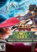 游戏王5D's世界冠军大会2009:星尘驱动者 海报