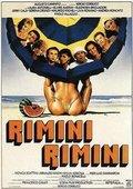 Rimini Rimini 海报