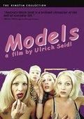 Models 海报