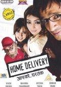 Home Delivery: Aapko... Ghar Tak 海报