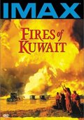 Fires of Kuwait 海报