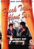 Freak Talks About Sex 海报