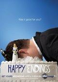 幸福终点站 第一季 海报
