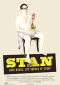 Stan 海报