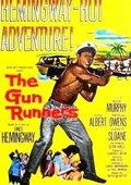 The Gun Runners 海报