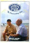 Shalom Y'all 海报