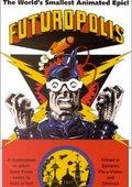 Futuropolis 海报