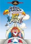 Jet Pink 海报