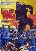 Queen Kong 海报