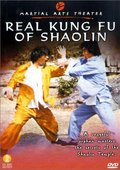 Real Kung Fu of Shaolin 海报