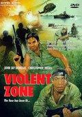Violent Zone 海报
