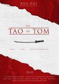 The Tao of Tom 海报