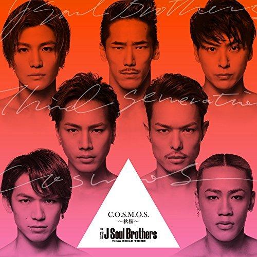 上�9cm�/my��Z[&j4��_三代目(j soul brothers) -《c.o.s.m.o.s. ~秋桜~ 》
