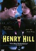 Henry Hill 海报