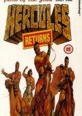 Hercules Returns 海报