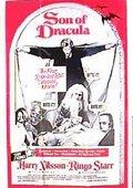 Son of Dracula 海报