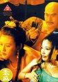 Da nei mi tan: Zhi ling ling xing xing