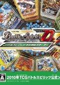 战斗之魂DS 海报