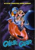 Galactic Gigolo 海报