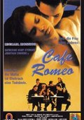 Cafe Romeo 海报