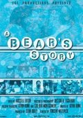 A Bear's Story 海报