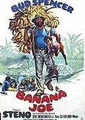 Banana Joe 海报